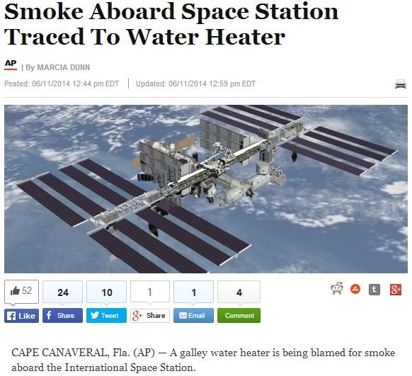smoke abroad